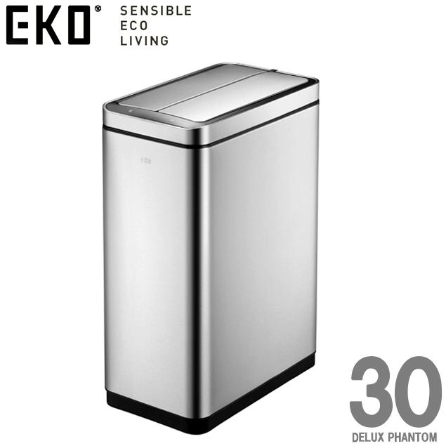 【最新モデル】EK9287MT-30L // EKO デラックス ファントム 30リットル . DELUX PHANTOM 30L自動開閉 ステンレス製 ゴミ箱 ダストボックス 角型 インテリア デザイン おしゃれ 高級 EKO ゴミ箱 ダストボックス 蓋 センサー