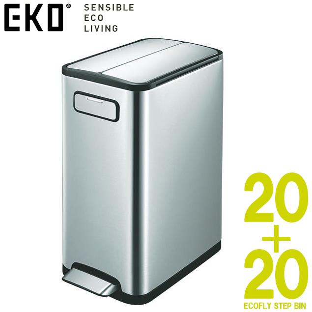 EK9377MT-20L+20L // EKO エコフライ ステップビン 20+20リットル (40リットル) . ECOFLY STEP BIN 20+20L 分別 2層 ステンレス製 ゴミ箱 ダストボックス インテリア デザイン おしゃれ 高級 EKO ゴミ箱 ダストボックス バタフライ フットペダル