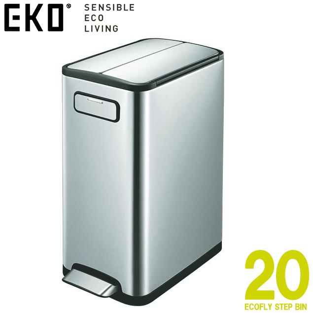 EK9377MT-20L // EKO エコフライ ステップビン 20リットル . ECOFLY STEP BIN 20L ステンレス製 ゴミ箱 ダストボックス インテリア デザイン おしゃれ 高級 EKO ゴミ箱 ダストボックス バタフライ フットペダル