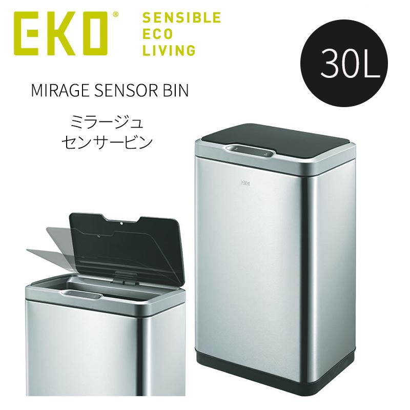 送料無料【EK9278MT-30L】EKO MIRAGE SENSOR BIN 30L ミラージュ センサー ビン 30リットル