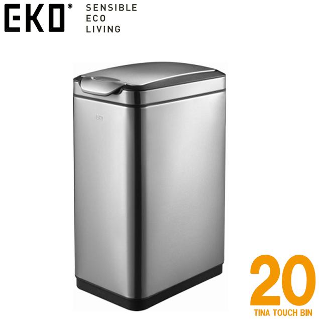 EK9177MT-20L // EKO ティナ タッチビン 20リットル . TINA TOUCH BIN 20Lステンレス製 ゴミ箱 ダストボックス 角型 四角 インテリア デザイン おしゃれ 高級 EKO ゴミ箱 ダストボックス 蓋 フットペダル