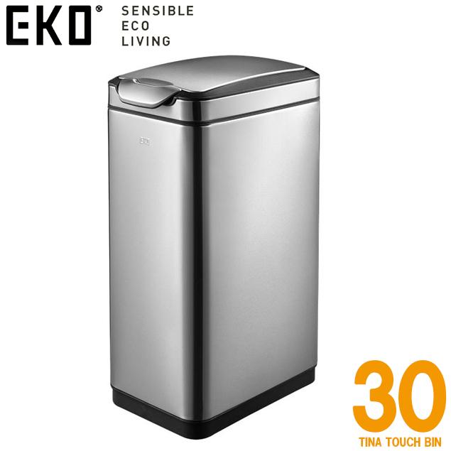 EK9177MT-30L // EKO ティナ タッチビン 30リットル . TINA TOUCH BIN 30Lステンレス製 ゴミ箱 ダストボックス 角型 四角 インテリア デザイン おしゃれ 高級 EKO ゴミ箱 ダストボックス 蓋 フットペダル