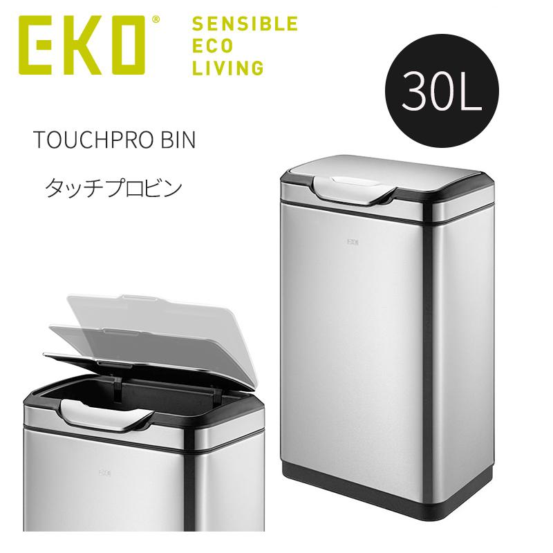 送料無料【EK9178MT-30L】EKO TOUCHPRO BIN 30L タッチプロ ビン 30リットル
