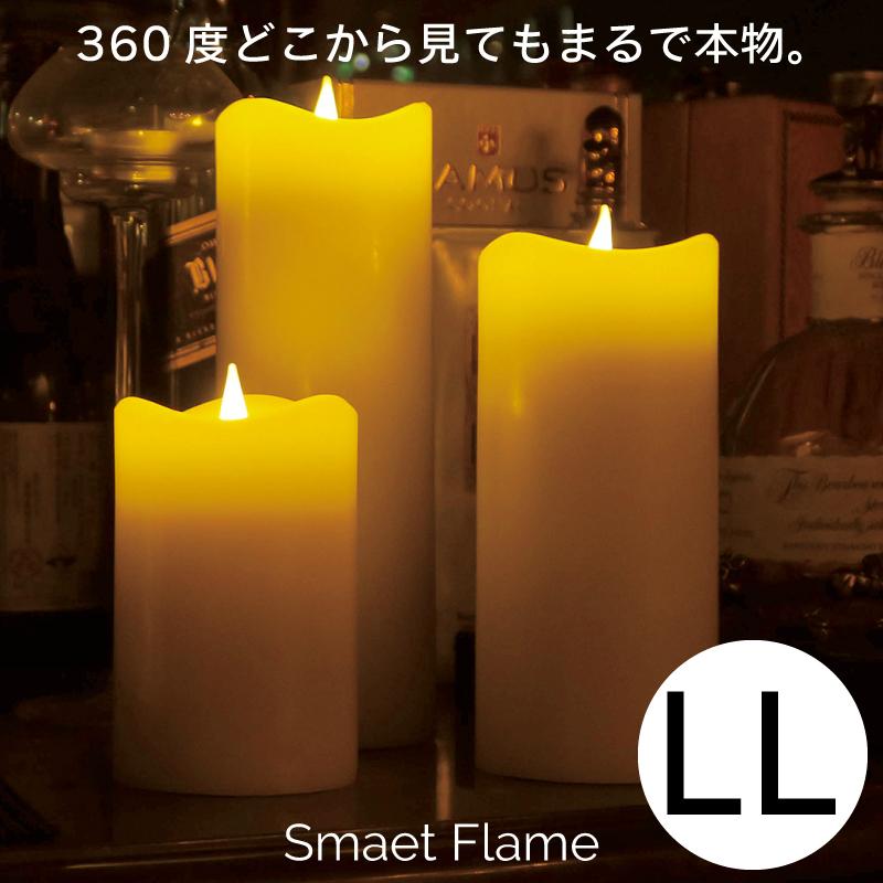 ピラーキャンドル LL 最新 LEDキャンドル 点滅 炎 ゆらゆら ゆらぎ リモコ 点灯 調光 タイマー設定 パーティ インテリア装飾 リラックス スマートフレーム