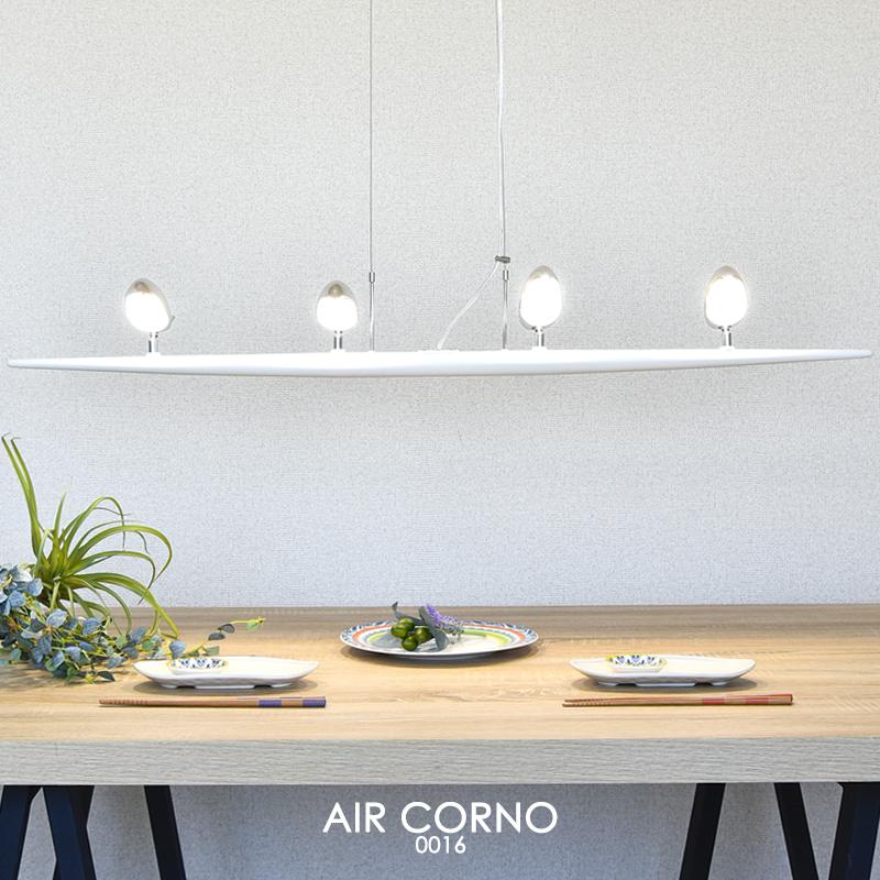LED シーリングライト スポット 4灯 LED 鳥型電球 カウンター キッチン テーブル ダイニング 照明 モダン シンプル 個性的 独創デザイン 吹き抜け 照明 ライト . AIRCORNO エアコルノ 016 aircorno016