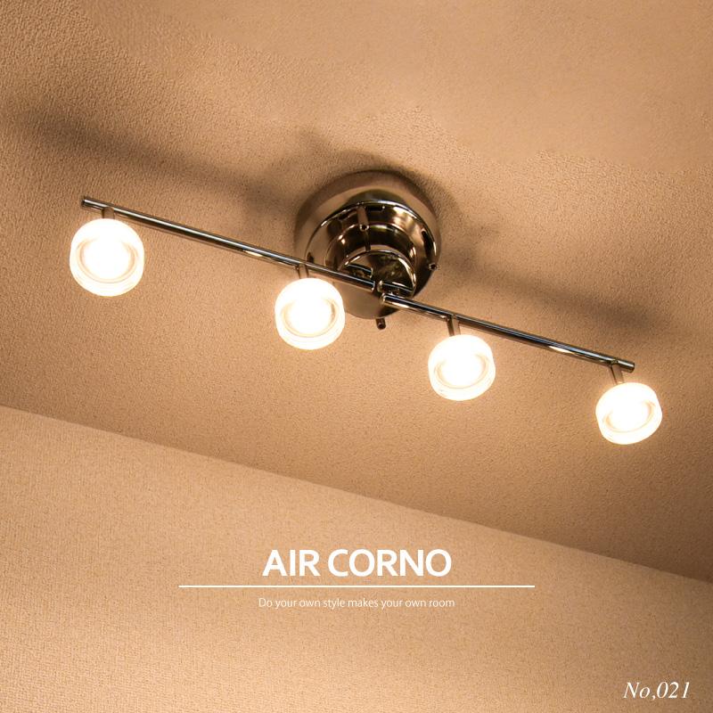 AIR CORNO 021 LED 4灯 電球不要 アクリル・円盤 透明 クリアー シェード aircorno021 エアコルノ / 北欧 シンプル スタイリッシュ デザイン 4畳 6畳 8畳 お洒落な照明 次世代の照明
