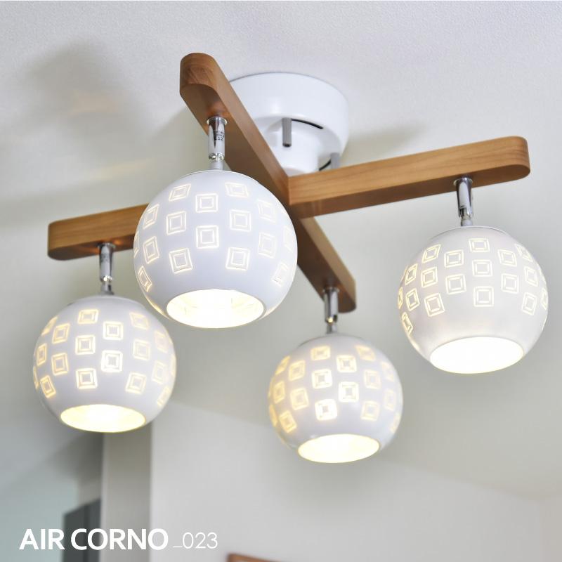 エアコルノ AIR CORN O23 ガラスシェード 4灯 LED シーリングライト 【ホワイト・ブロック】透かし 硝子シェード 球体 北欧 シンプル レトロ デザイン 4畳 6畳 8畳 口金 E12