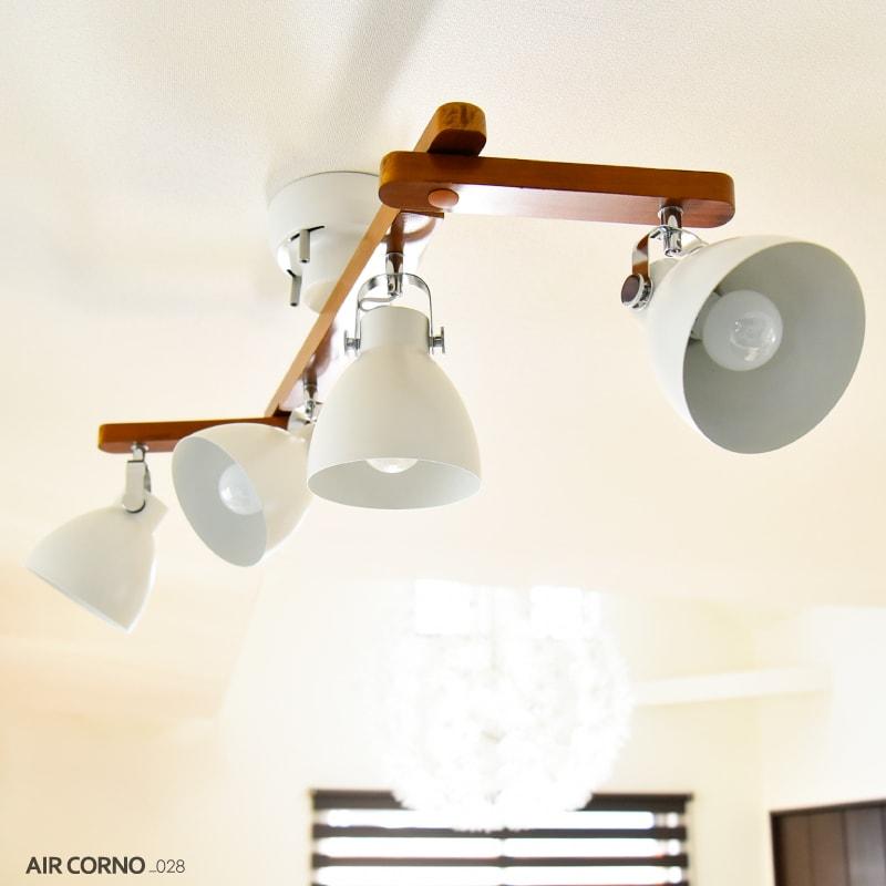AIR CORNO (エアコルノ) 天井照明 LED シーリングライト 028 // 4-8畳 4灯 230-180×360度可動 E26 木製ウッド 北欧 モダン シンプル レトロ デザイン
