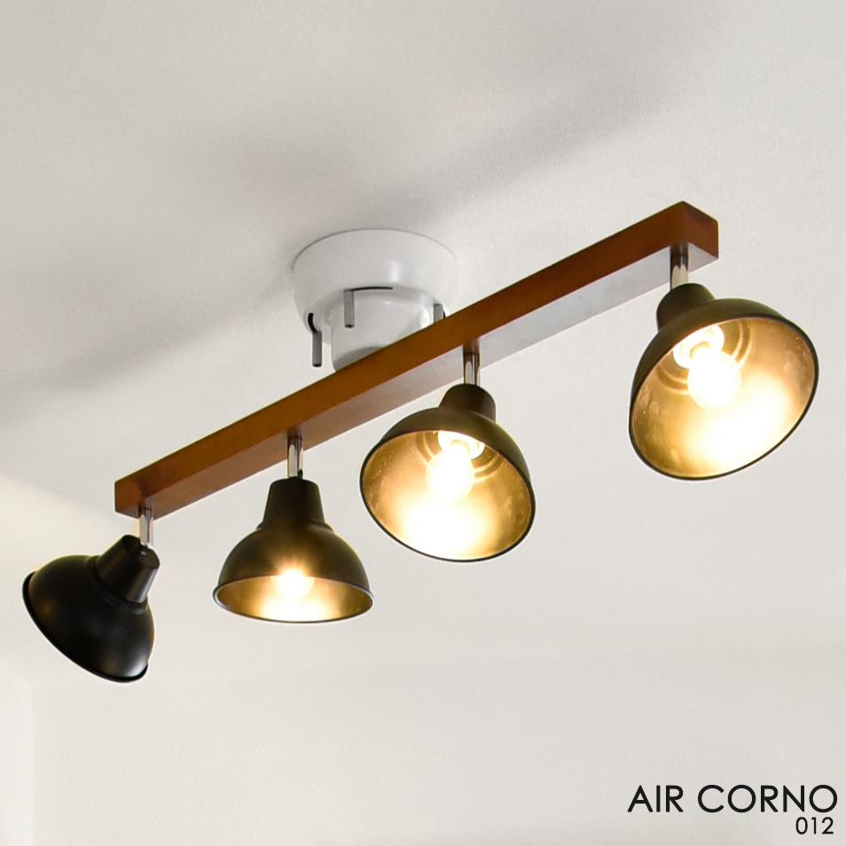 AIRCORNO エアコルノ 030 アイアン&ウッド LED シーリングライト スポット 4灯 aircorno030 // 北欧 シンプル レトロ デザイン 4畳 6畳 8畳 口金 E12