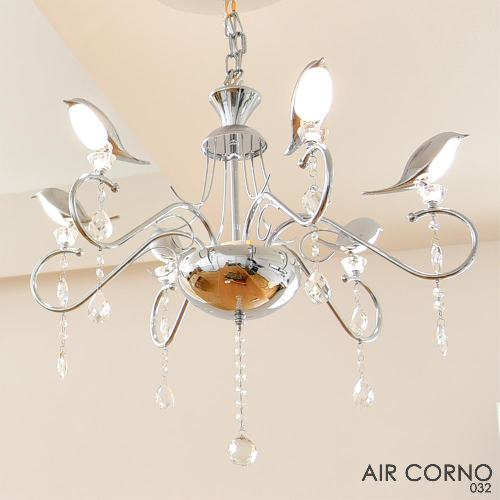 AIR CORNO エアコルノ 032 LED シャンデリアライト スポット 6灯 シーリングライト おしゃれ 天井照明 6畳 8畳 10畳 鳥型 LED電球 ガラス 高級感 シーリングライト リビング ラウンジ aircorno032