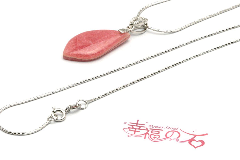 インカローズ ネックレス ロードクロサイト ネックレス (一点のみ) 天然石 パワーストーン ネックレス チェーン付き