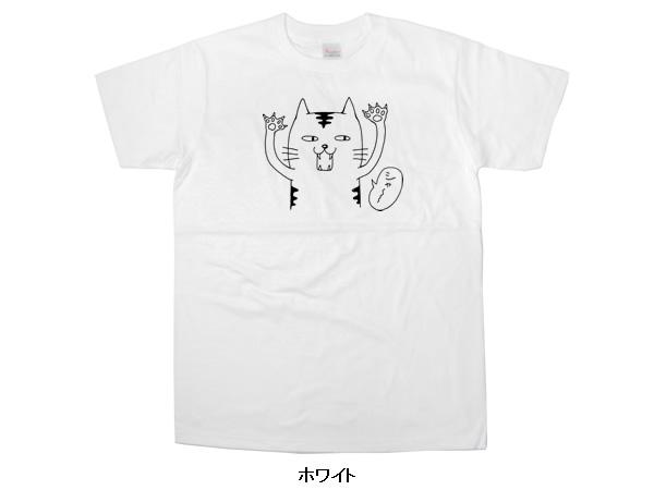楽天市場威嚇ネコtシャツ半袖 Tシャツ プレゼント ギフト 猫
