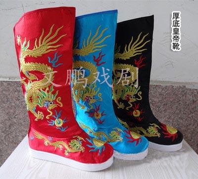 武侠ブーツ 厚底皇帝靴(宮廷靴)