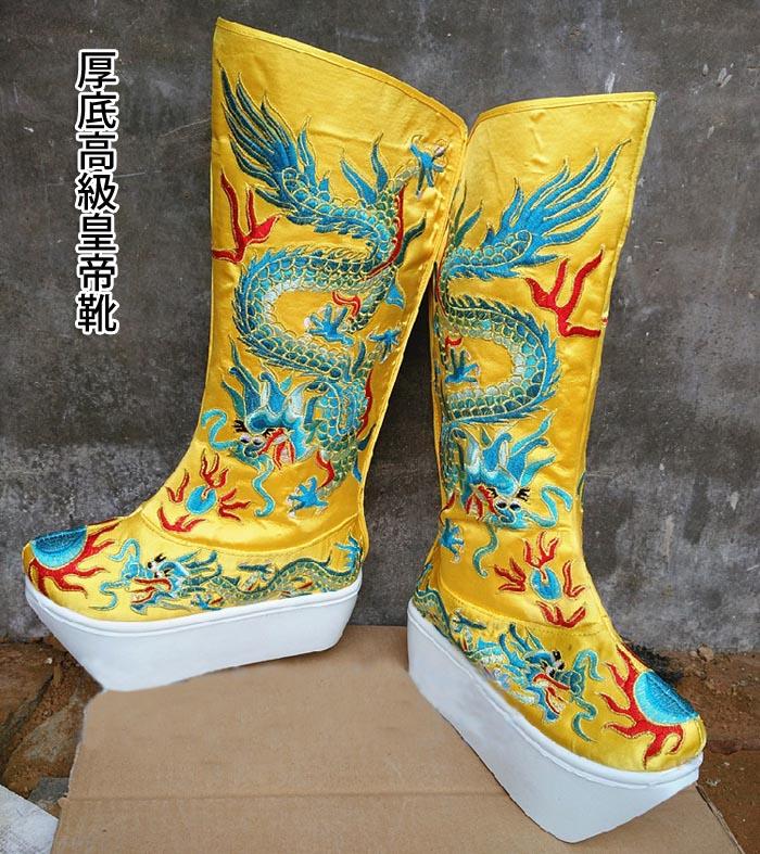 武侠ブーツ 高級厚底皇帝靴(宮廷靴)黄色, オートバレーレ:ba17a78d --- officewill.xsrv.jp