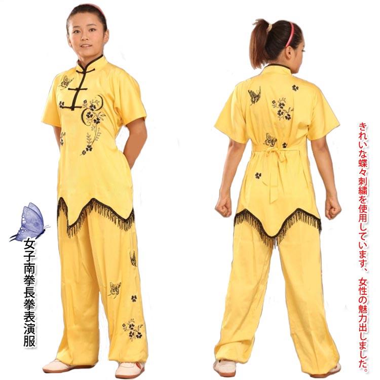 当店でしか手に入らない珍しい刺繍表演服です!女子南拳長拳表演服