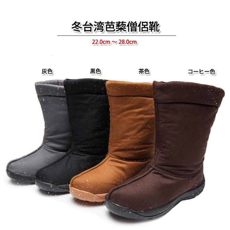 【太極拳】【カンフーシューズ】台湾芭蔾僧侶服 芭蔾冬季靴 芭蔾冬用防寒靴  冬台湾芭蔾僧侶靴