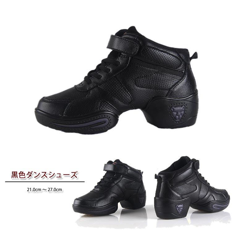 ジャズダンス靴 ジャズシューズ 黒色ダンスシューズ