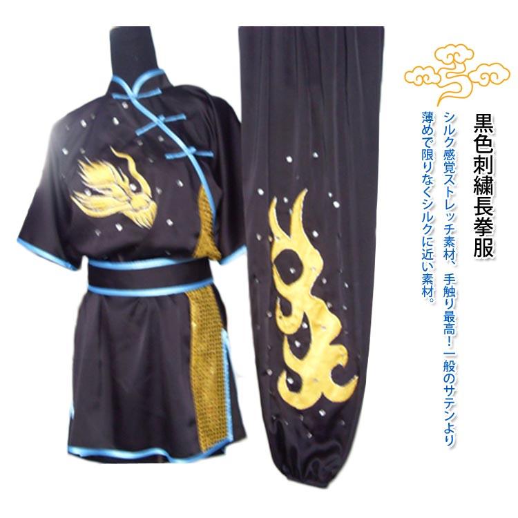 当店でしか手に入らない珍しい刺繍表演服です!黒色刺繍長拳服