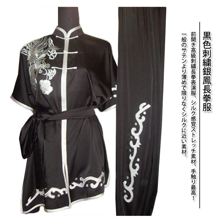刺繍表演服は当店でしか手に入れられない珍しい表演服です!黒色刺繍銀鳳長拳服