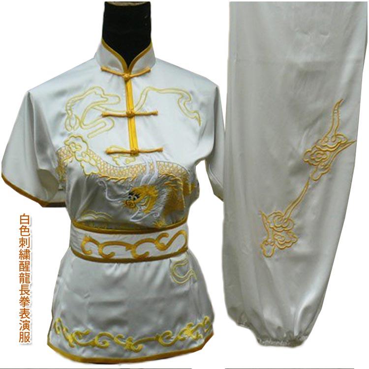 刺繍表演服は当店でしか手に入れられない珍しい表演服です!!白色刺繍醒龍長拳表演服