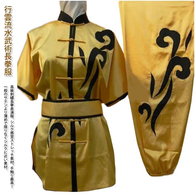 刺繍表演服は当店でしか手に入れられない珍しい表演服です!!行雲流水武術長拳服