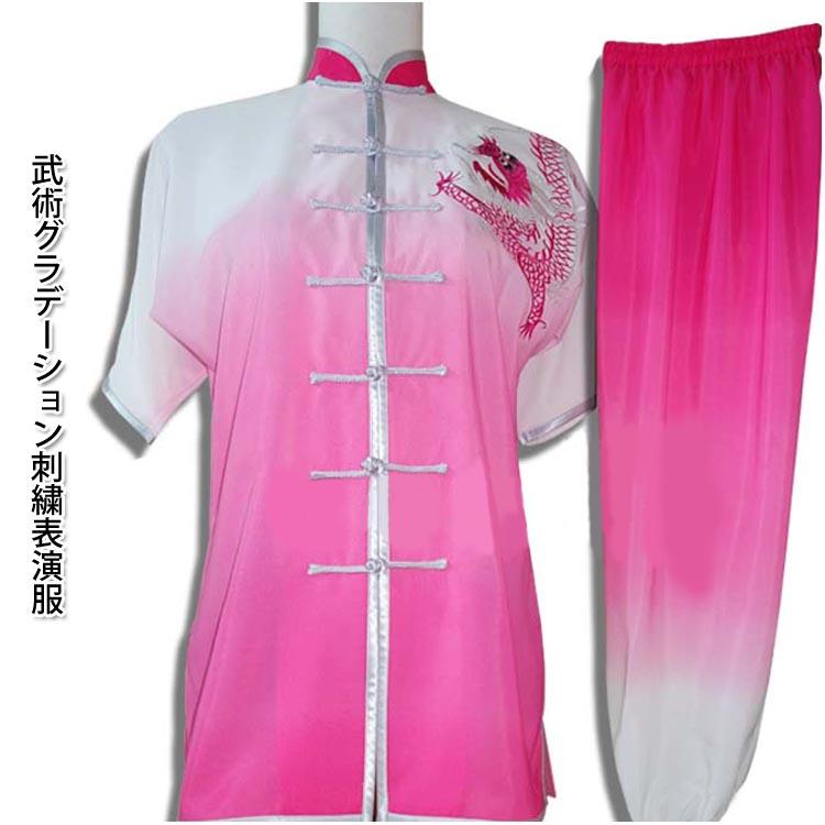 当店でしか手に入らない珍しい刺繍表演服です!長拳 龍刺繍 武術グラデーション刺繍表演服