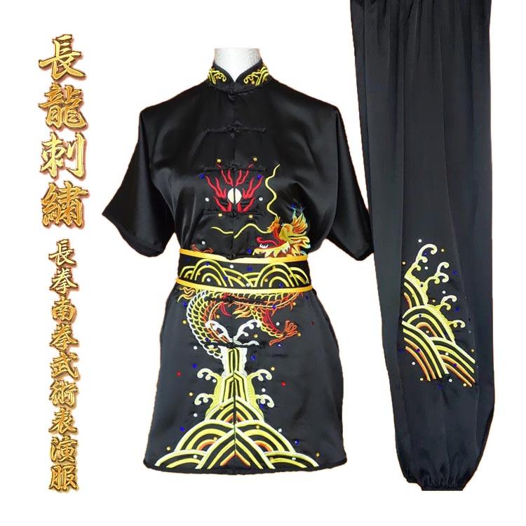 当店でしか手に入らない珍しい刺繍表演服です!長龍刺繍 長拳南拳武術表演服
