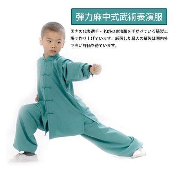 弾力麻中式武術表演服