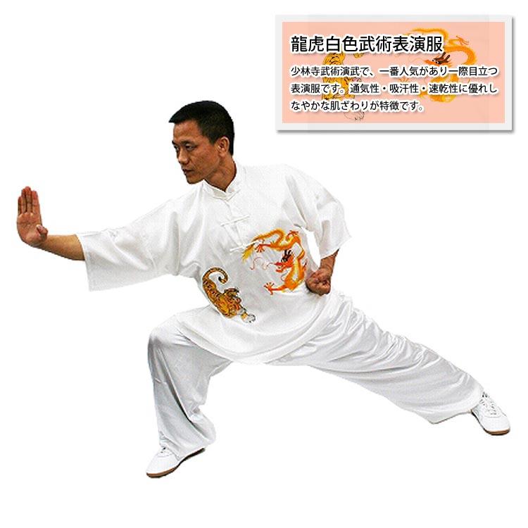 刺繍表演服は当店でしか手に入れられない珍しい表演服です!龍虎白色武術表演服