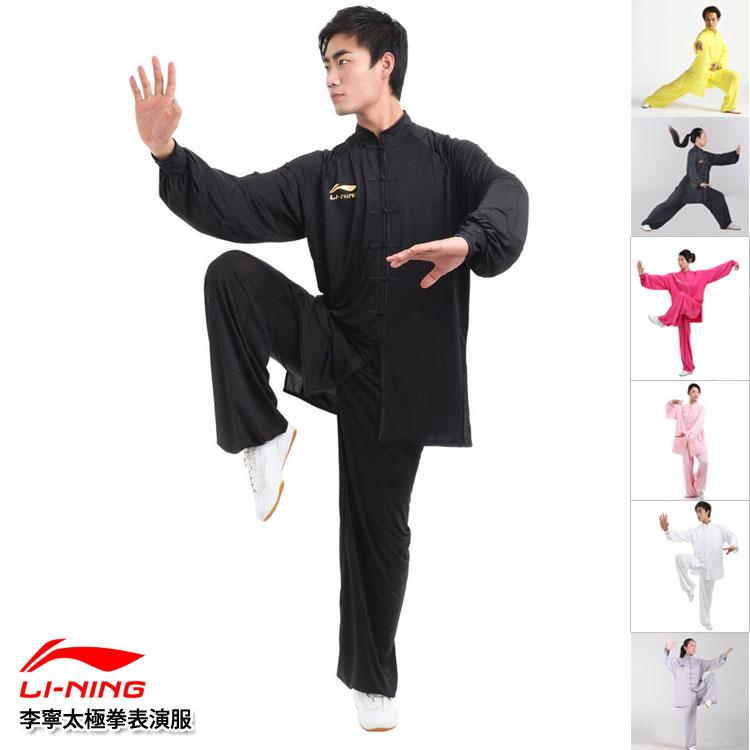 李寧太極拳表演服