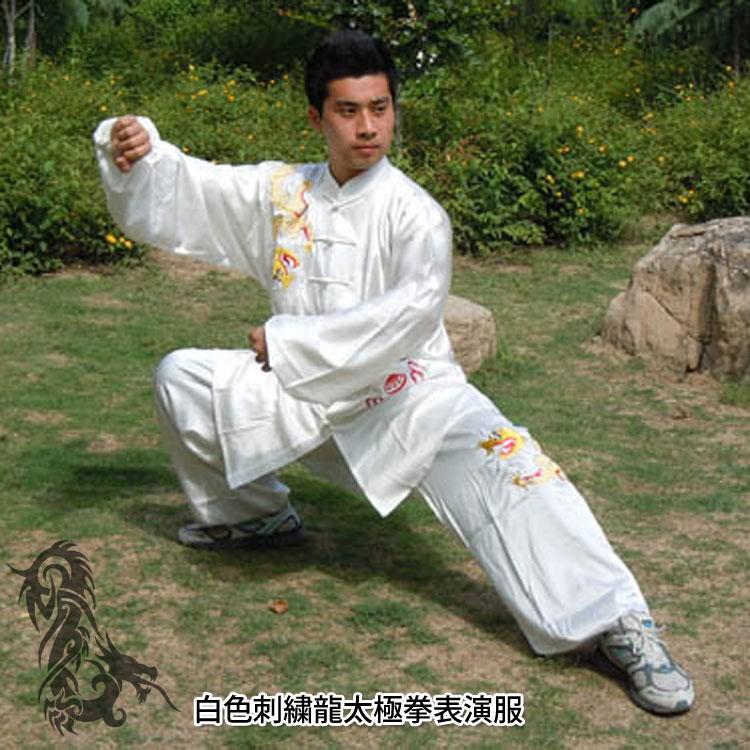 武術太極拳表演服・太極拳服・武術服・白色刺繍龍太極拳表演服