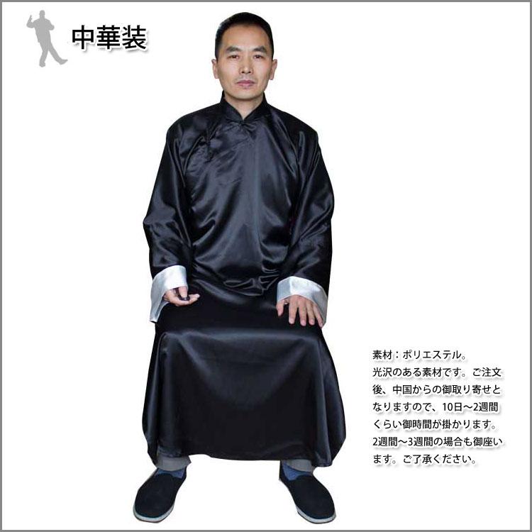 今すぐ道士になりたいあなたへ!古装 中華装 功夫装長袍 武術服装 カンフー装 功夫装ローブ ポリエステル 全4色