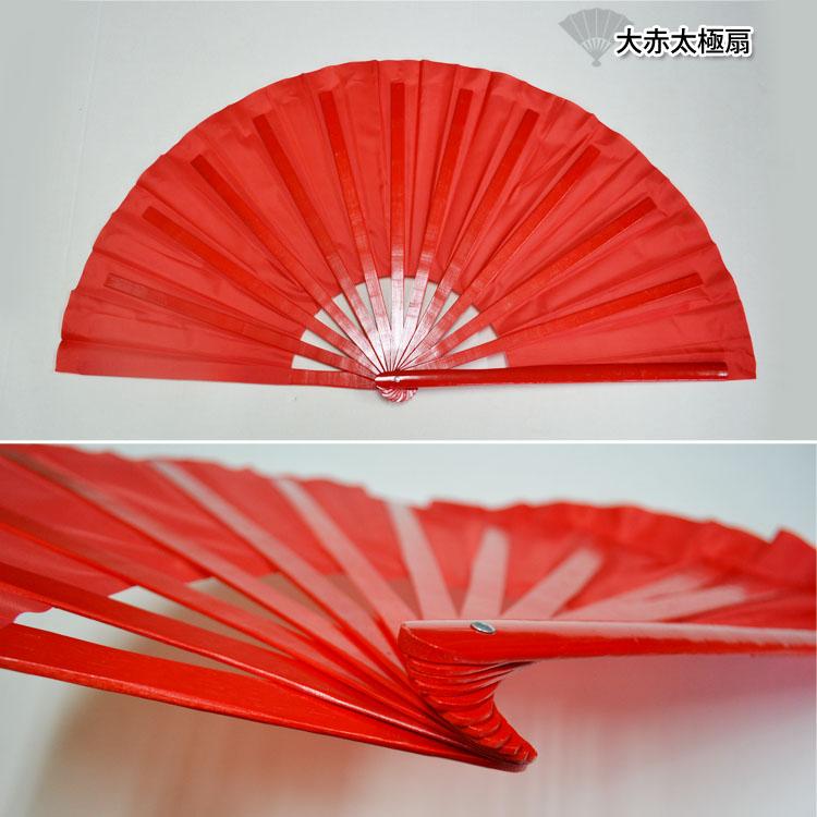 太極拳 永遠の定番モデル 扇 太極扇 扇子 カンフー 物品 武術 開いたら音が出る竹製で持ちやすい太極扇 大赤太極扇