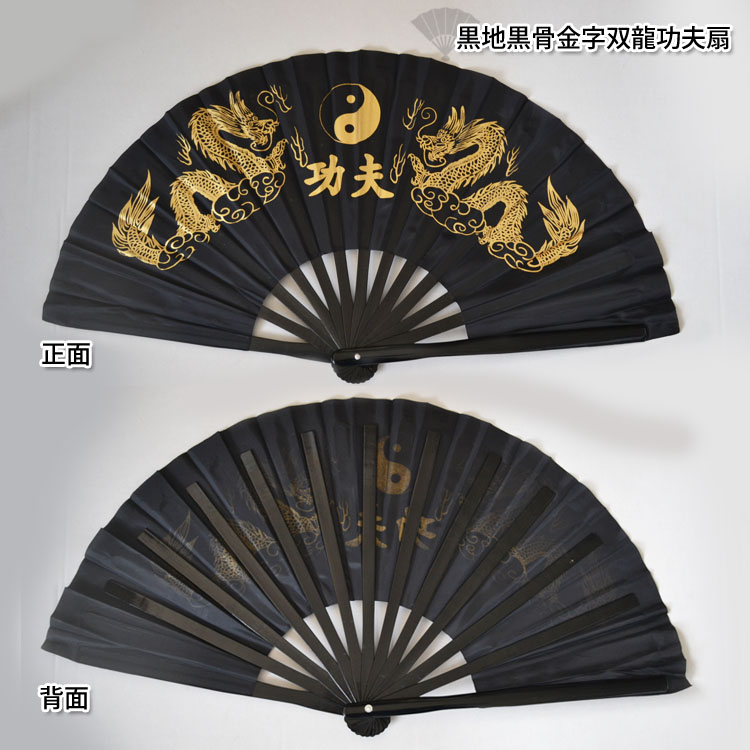 Made of bamboo, with easy-to-waving fan makes a sound when you open! BI-Ryu  Kung Fu fan