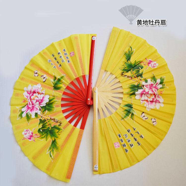 太極拳 入荷予定 扇 太極扇 扇子 黄地牡丹扇 カンフー 開いたら音が出る竹製で持ちやすい太極扇 武術 日本産