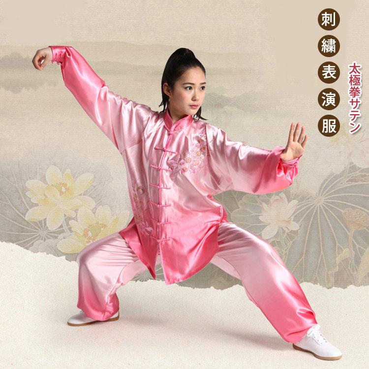 【太極拳】【服】太極拳サテン刺繍表演服