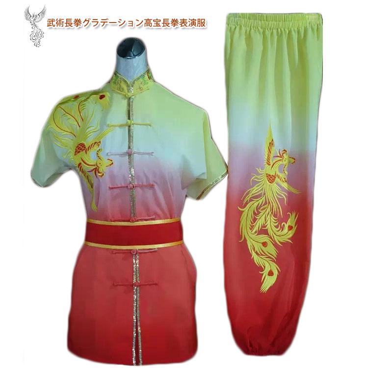 当店でしか手に入らない珍しい刺繍表演服です!武術長拳グラデーション高宝長拳表演服