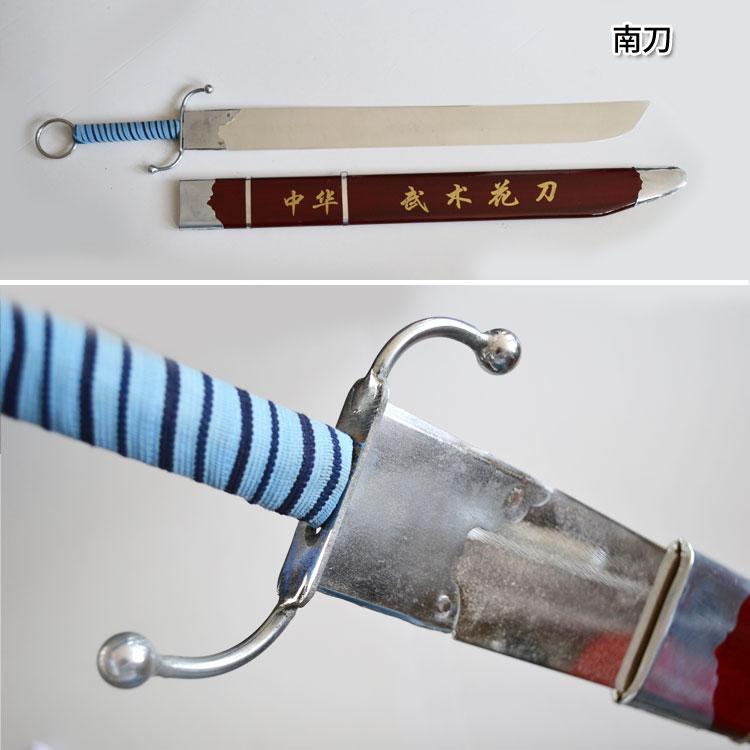 【南拳】【刀】バランスが良く持ちやすい!武術南拳・南刀
