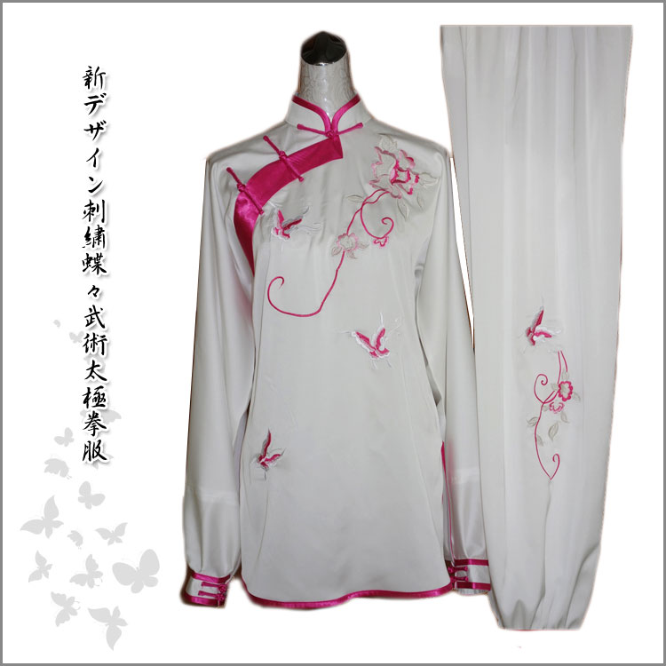 新デザイン刺繍蝶々武術太極拳服