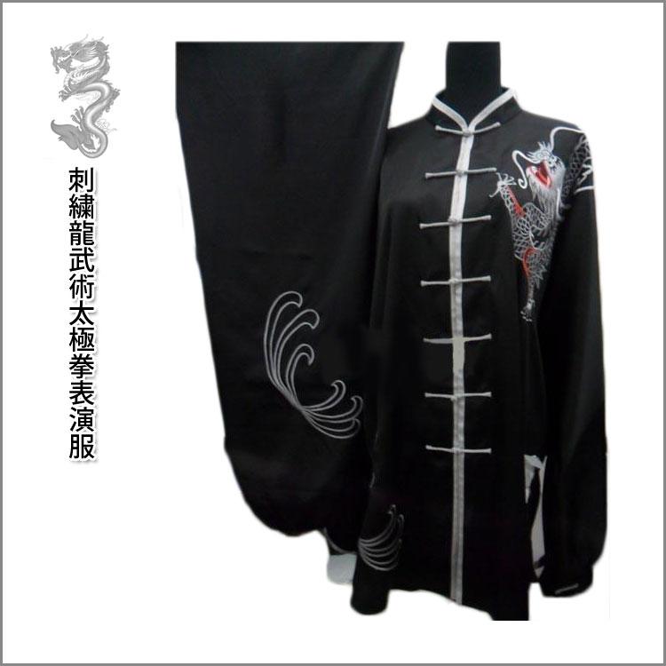 刺繍龍武術太極拳表演服
