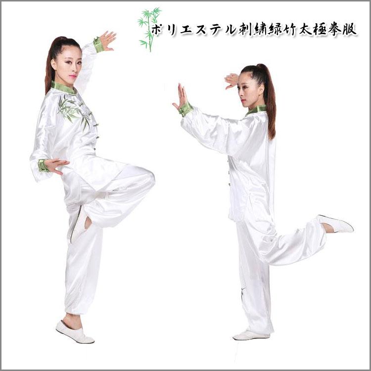 ポリエステル刺繍緑竹太極拳服