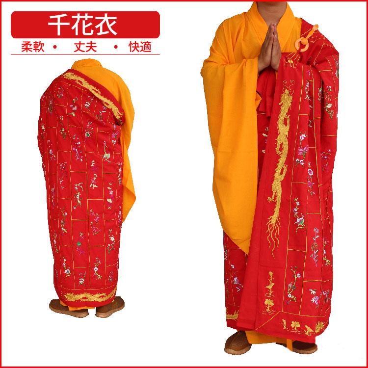 (福恵仏具 佛教法器僧服僧衣 和尚さん袈裟 三衣搭衣 台湾麻 台湾麻千花衣)非常に珍しい仏教服!千花衣