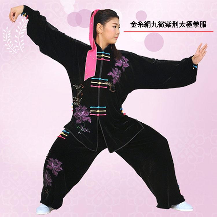 金糸絹九微紫荊太極拳服