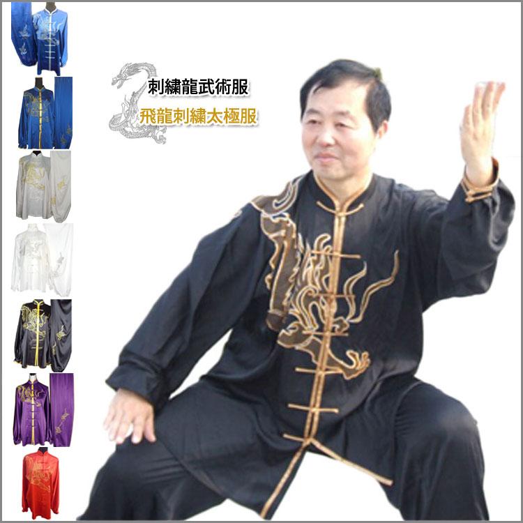 【太極拳】【服】刺繍表演服は当店でしか手に入れられない珍しい表演服です!刺繍龍武術服・飛龍刺繍太極服