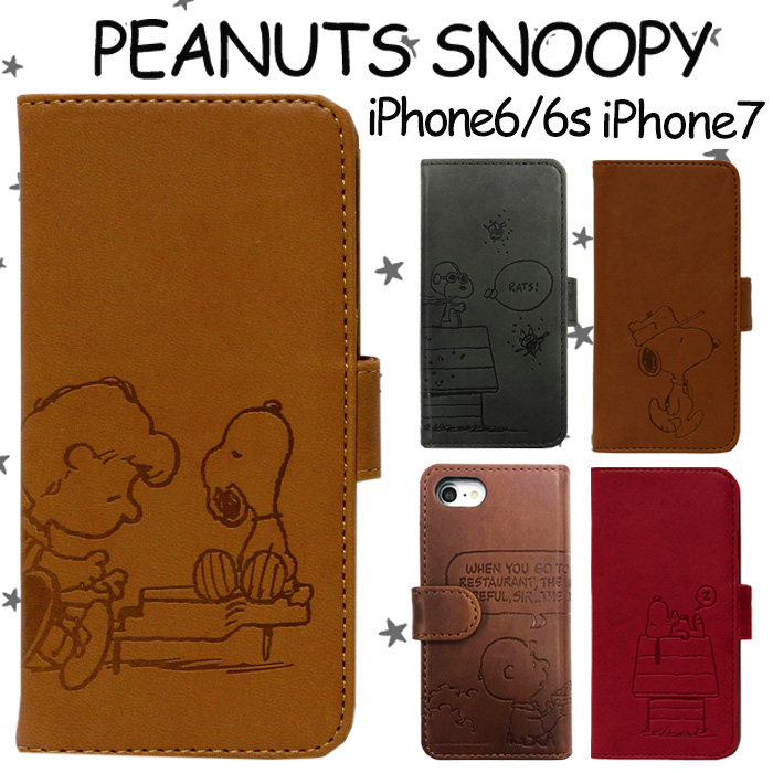 the best attitude 0a9b4 78c91 Iphone1s Iphone1 Snoopy notebook type Smartphone cases PEANUTS SNOOPY  Charlie Woodstock Snoopy toy anime toy Snoopy iphone case Snoopy Iphone1s  ...