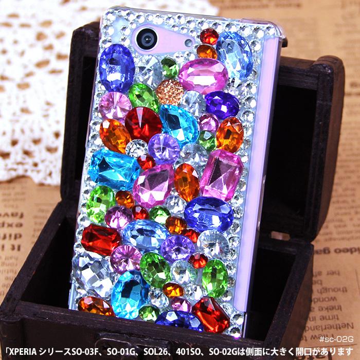 478f20a469 【楽天市場】iPhoneXS アイフォンXS iPhoneXR iPhoneXS MAX iPhone8 ケース スマホケース デコ ビビットポップ  多機種対応 iPhone7 iPhoneSE Android One P20 lite Pro ...