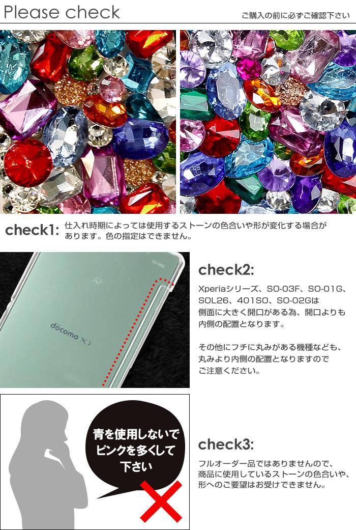 69ab378171 【楽天市場】スマホケース デコ 多機種対応 iPhone8 AQUOS sense Xperia XZ1 iPhoneXS MAX iPhone7  Plus HUAWEI P20 lite Android One Galaxy S9 Note 9 Feel2 Pixel 3 ...