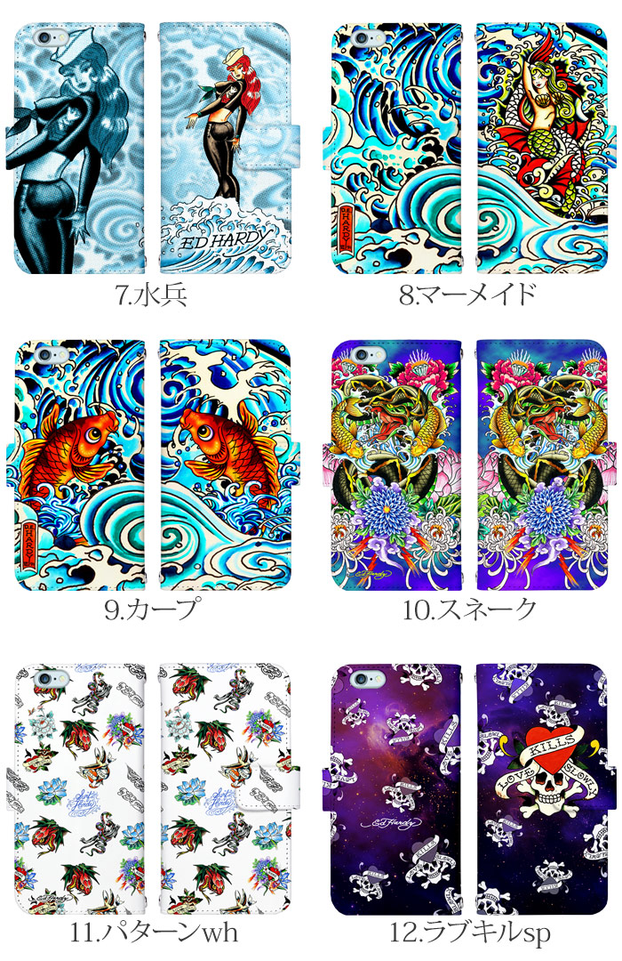 Ed Hardy iphone7 案例小册子几乎所有模型 ED HARDY 批准许可证智能手机 iphone6s iPhone7Plus 封面手机外壳设计 (507 sh xperia x 性能 aquos 箭头银河等) 品牌女装的男人