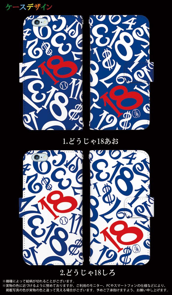 弗兰克三浦 smahocase 手册所有模型支持,无论是模型 (iPhone7 iPhone7 加 iPhoneSE iphone6 案例 xperia x 性能 xperia z5 封面 z4 其他时尚设计) 男式女式双