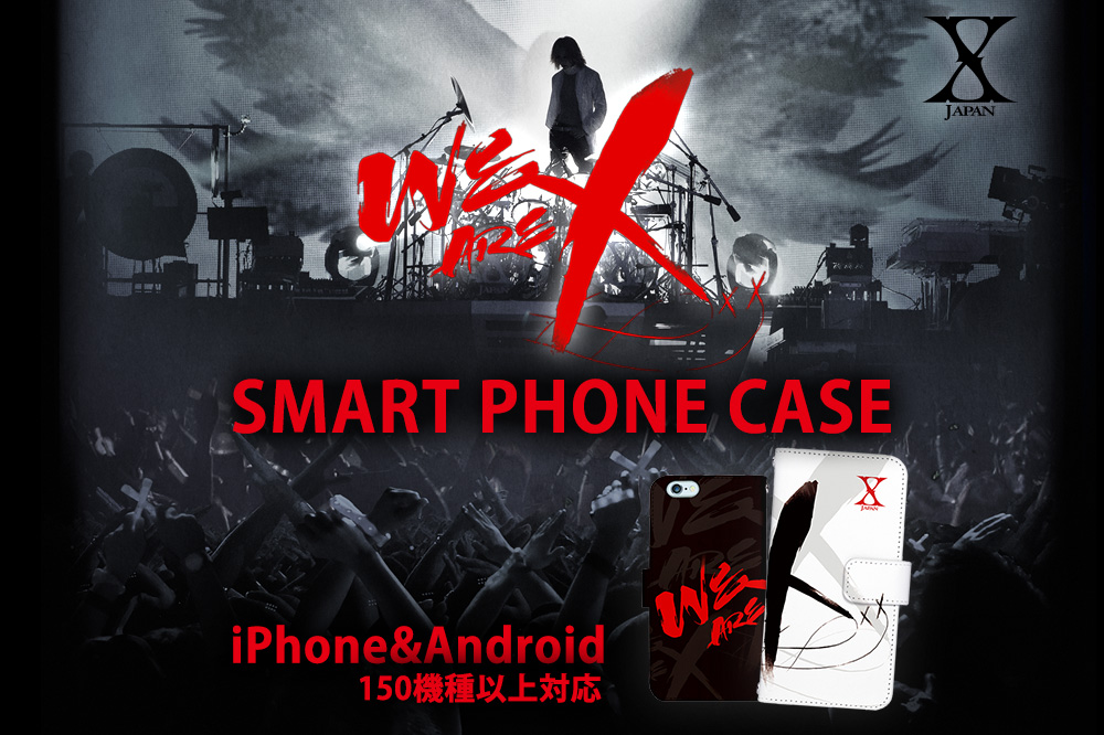 It is X Japan Yoshiki more than an XJAPAN YOSHIKI regular license movie WE ARE X design notebook type smartphone case many models correspondence iPhone XPERIA et al. 150 model